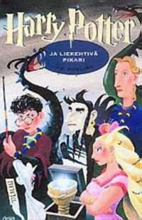 כריכת הספר הרביעי בפינית