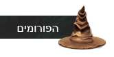 פורומים