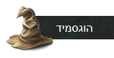 הוגסמיד